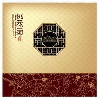 桃花颂月饼盒封面设计