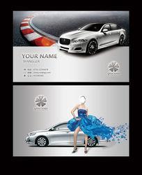 银色质感经典汽车名片设计