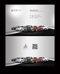 银色质感汽车名片设计模板