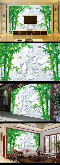 竹竿3D蝴蝶竹报平安电视背景墙