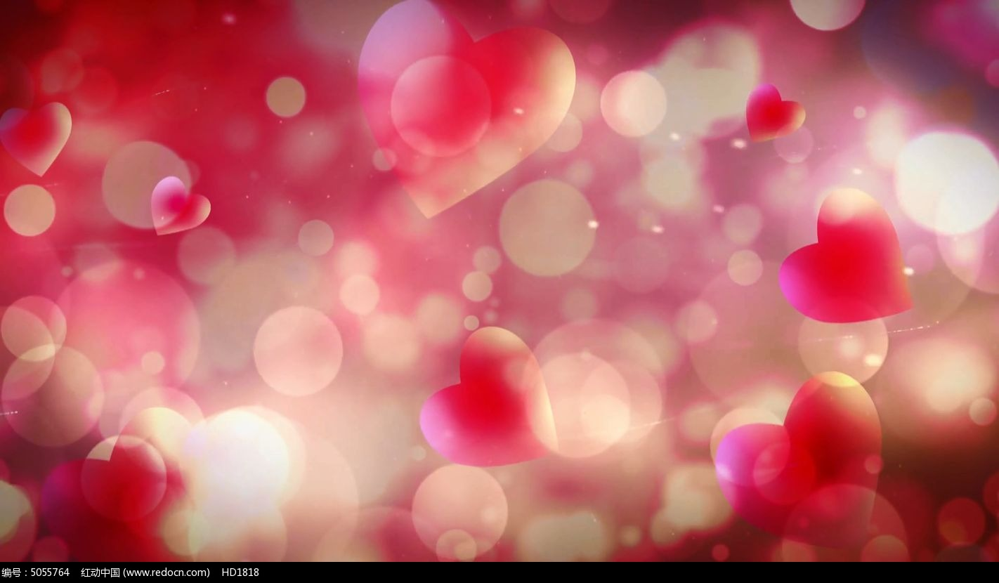 视频背景_动感爱心粒子视频背景