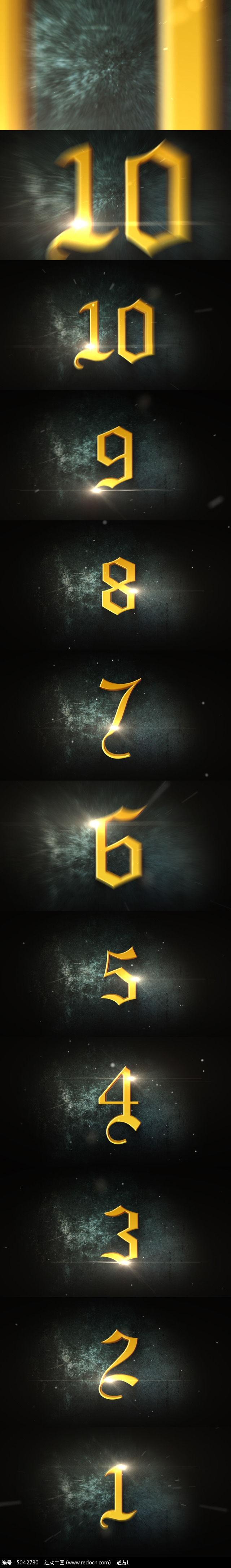 古典金属字倒计时视频素材图片