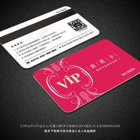 红色高档vip会员卡