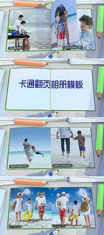 卡通翻页儿童成长相册ae模板