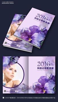 清新花艺宣传册封面模板