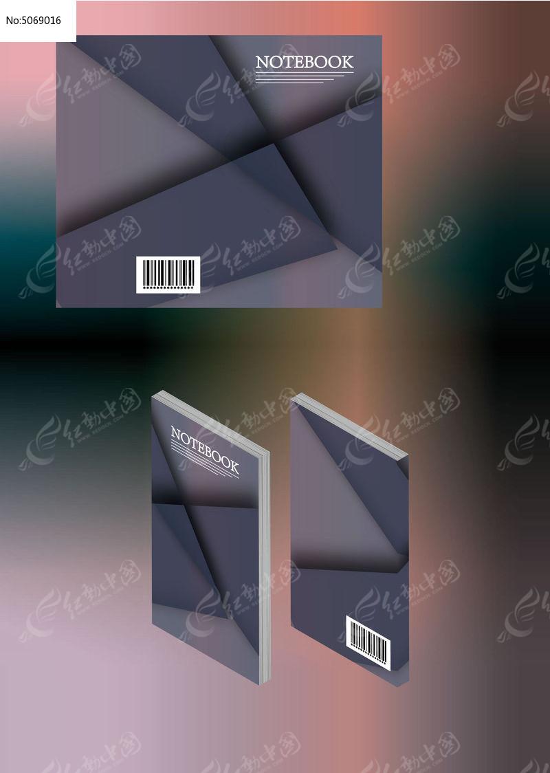 商务时尚笔记本简历通用封面模板