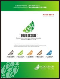 时尚美食特色环保餐饮品牌标志设计