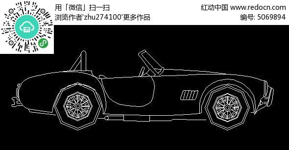 时尚造型跑车侧立面CAD图块图片