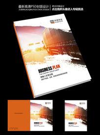 水墨风格现代申通快递企业宣传画册封面