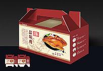 盐焗鸡包装模板设计