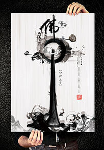 中国风佛海报设计