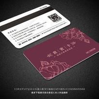 紫色高档会所会员卡