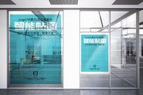 办公室隔断的海报VI展示智能贴图
