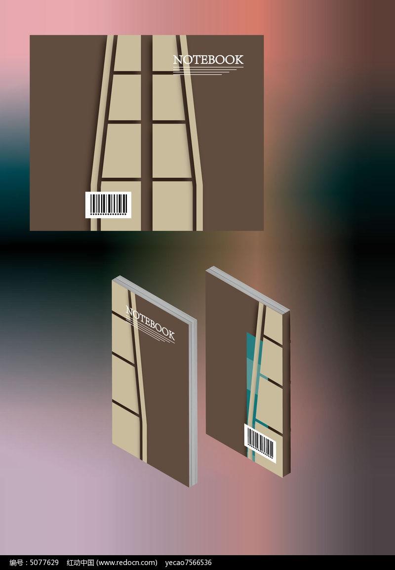 书籍封面 笔记本封面 简历封面