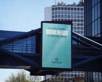 虹桥上的海报VI展示智能贴图