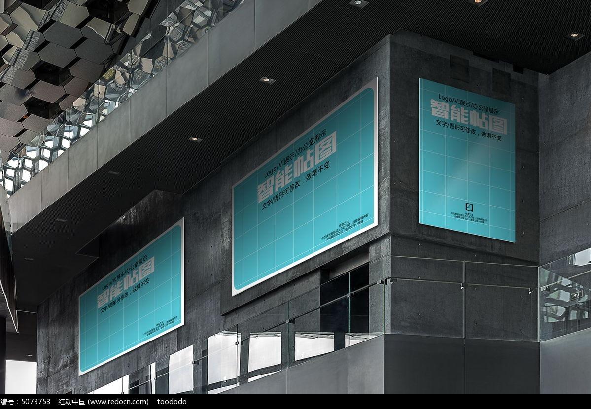 户外海报vi展示智能贴图psd素材下载_vi设计 vi模板