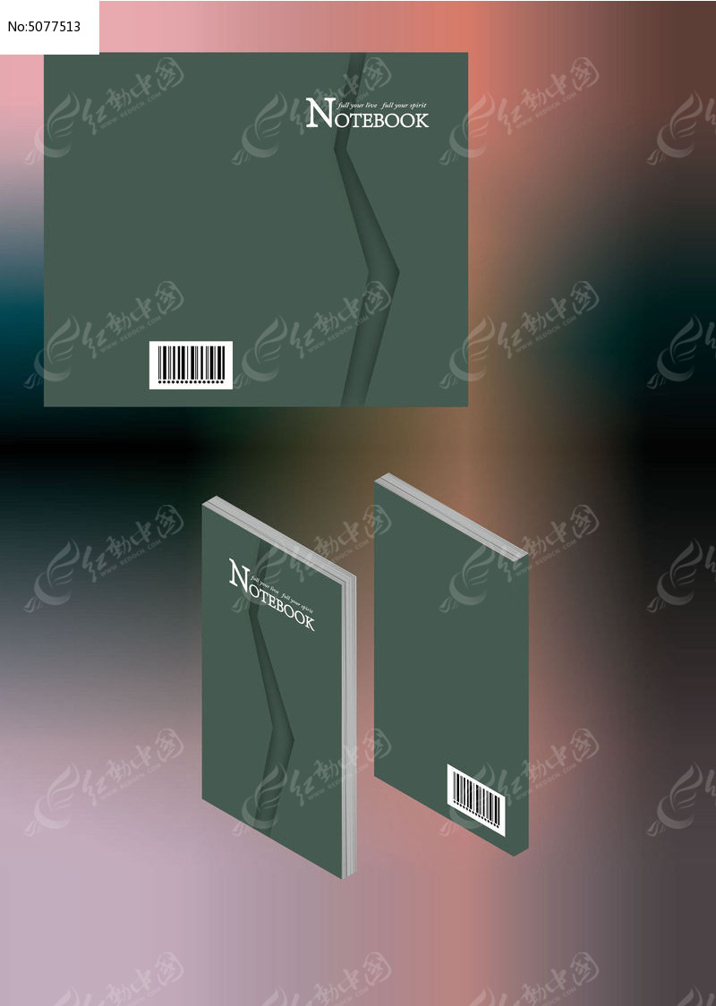 坑纹设计笔记本简历书籍封面模板