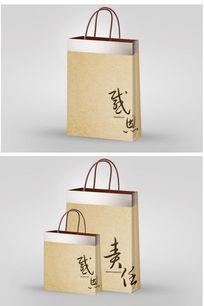 礼品手提袋设计