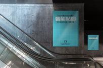 楼梯间海报VI展示智能贴图