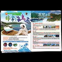 旅游公司海南旅游宣传单