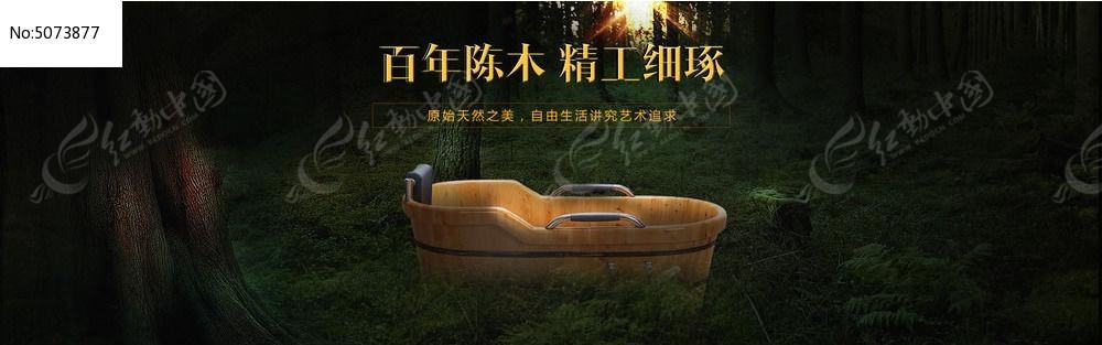 木制工艺品海报