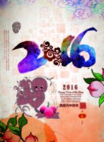 重彩水墨猴年海报设计