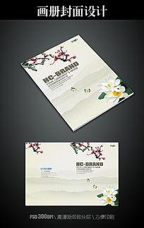 中国风古典画册封面模板
