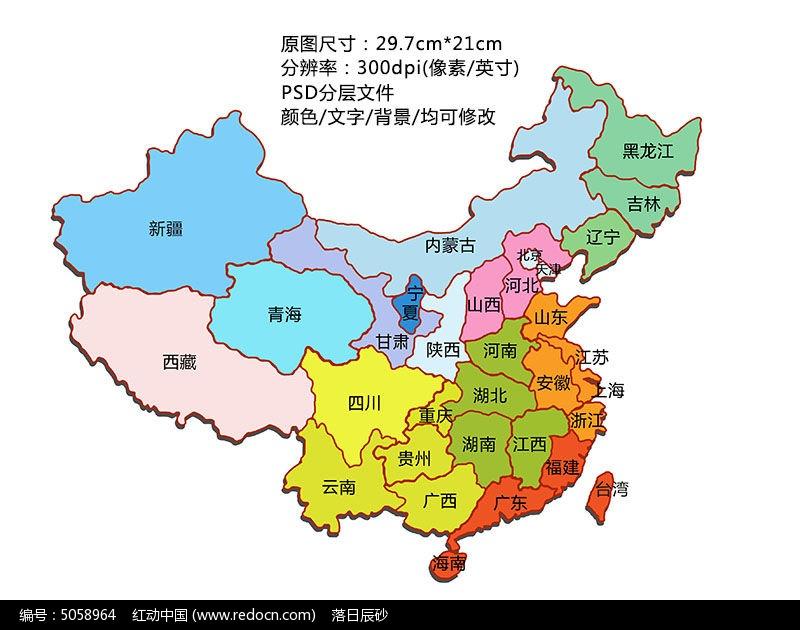 中国省会地图-自治区 省 直辖市具体有什么区别