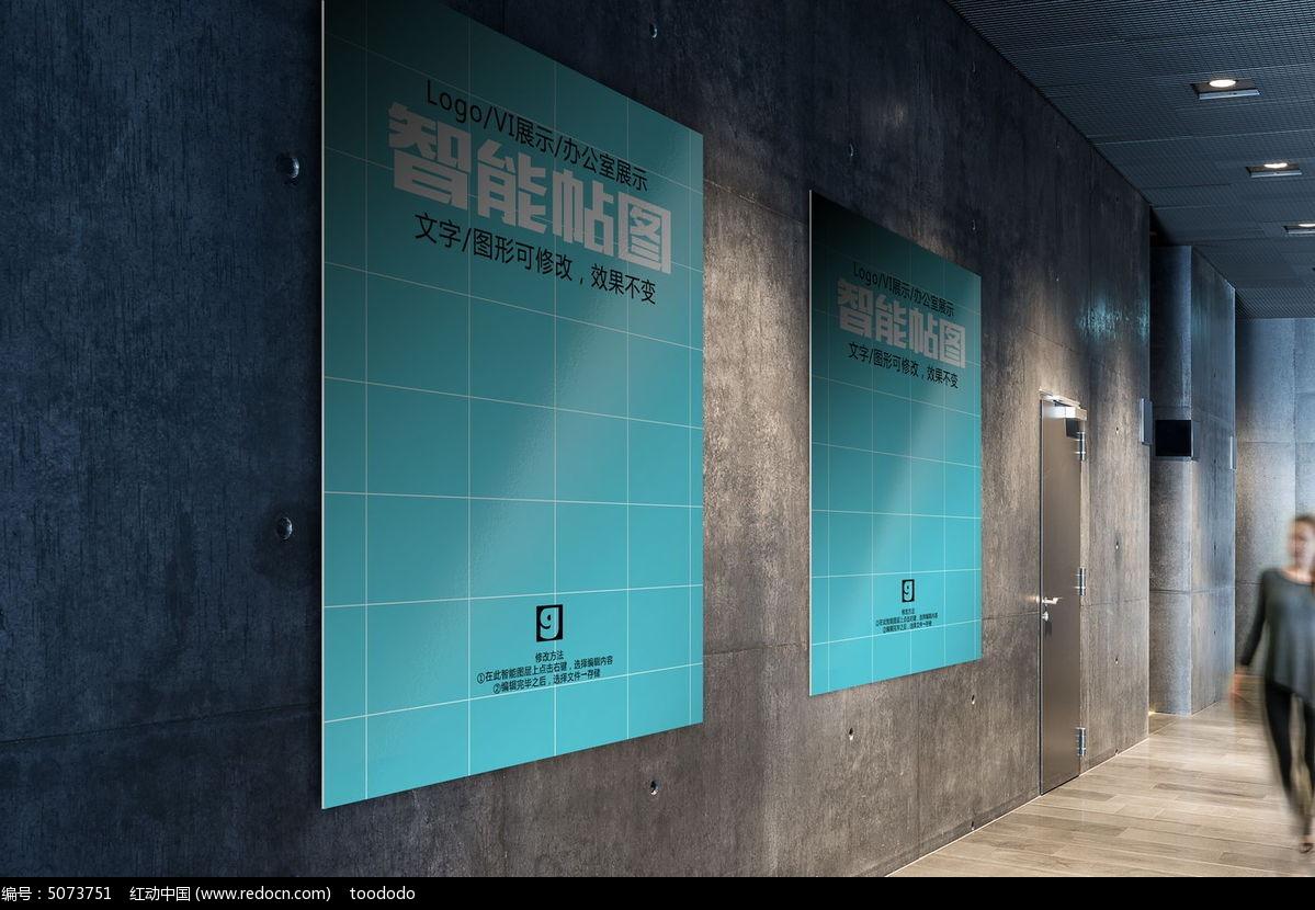 走廊海报vi展示智能贴图psd素材下载_vi设计 vi模板