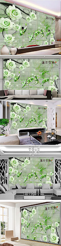 3D砖墙玉雕玫瑰九鱼图电视背景墙