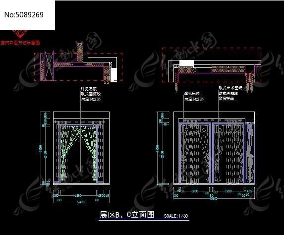 窗帘专卖店展区bc面立面图纸 施工设计图纸 cad图纸 cad格式