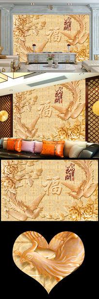 花盆里的竹子与牡丹花矢量图ai免费下载_传统图案素材