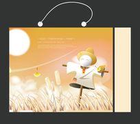 稻草人金黄色手提袋