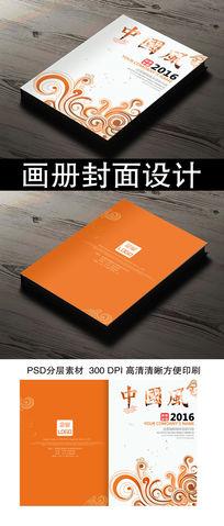动感红色中国风画册封面