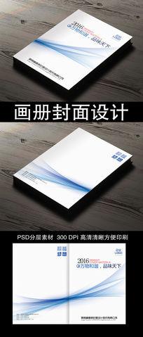 动感线条科技企业画册封面