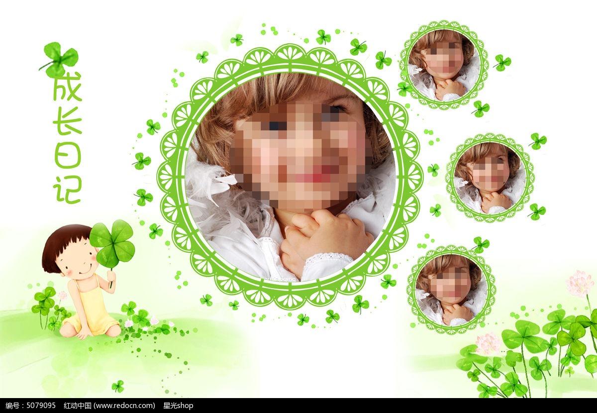儿童照片模板图片