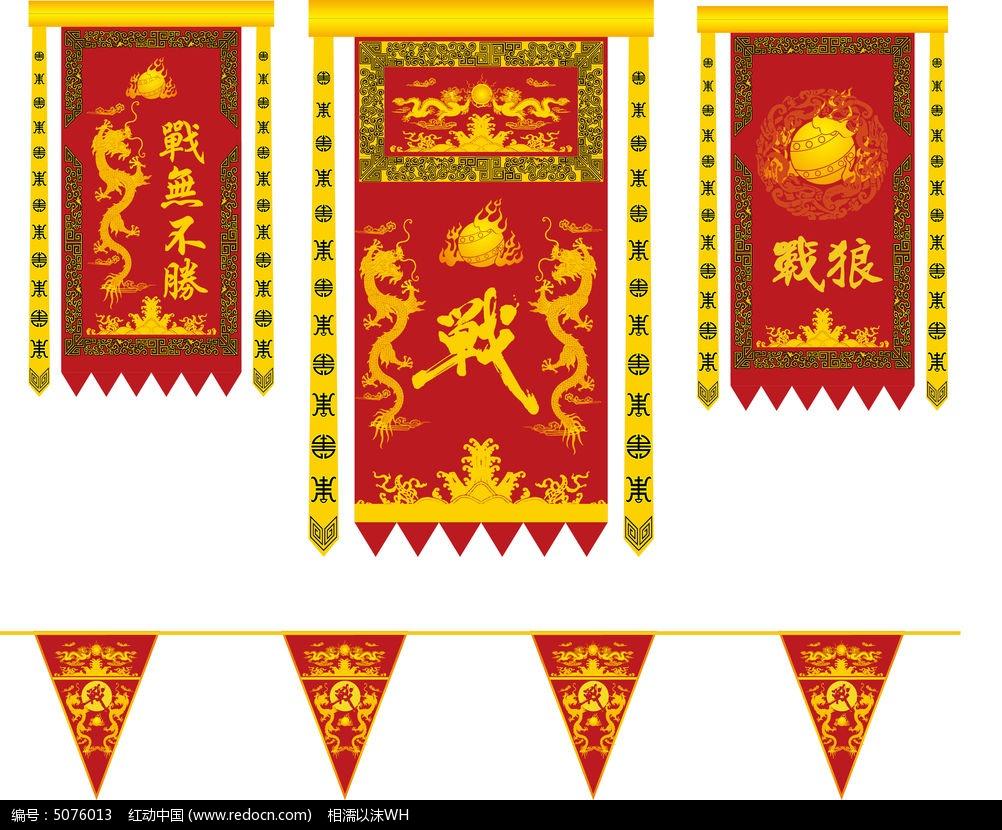 中国古代战旗带赢图片_项羽与刘邦英雄没斗赢流氓