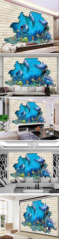 海底世界罗马宫殿珊瑚巨幅3D立体背景墙
