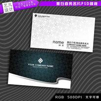 黑白高档商业商务名片模板