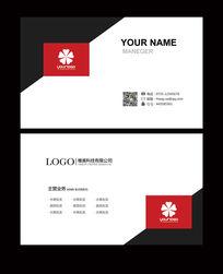 红色高档名片设计模板下载