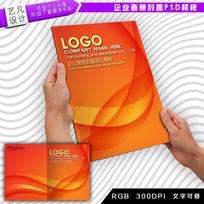 红色科技画册封面模板