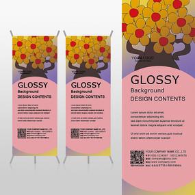 花瓶插画艺术美术班X展架背景psd模板