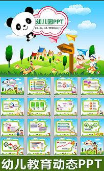 可爱家园幼儿园班会成长卡通教育ppt课件模板