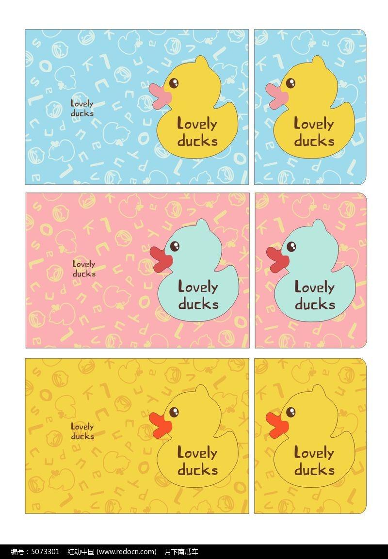 可爱卡通字母鸭子记事本本子封面设计