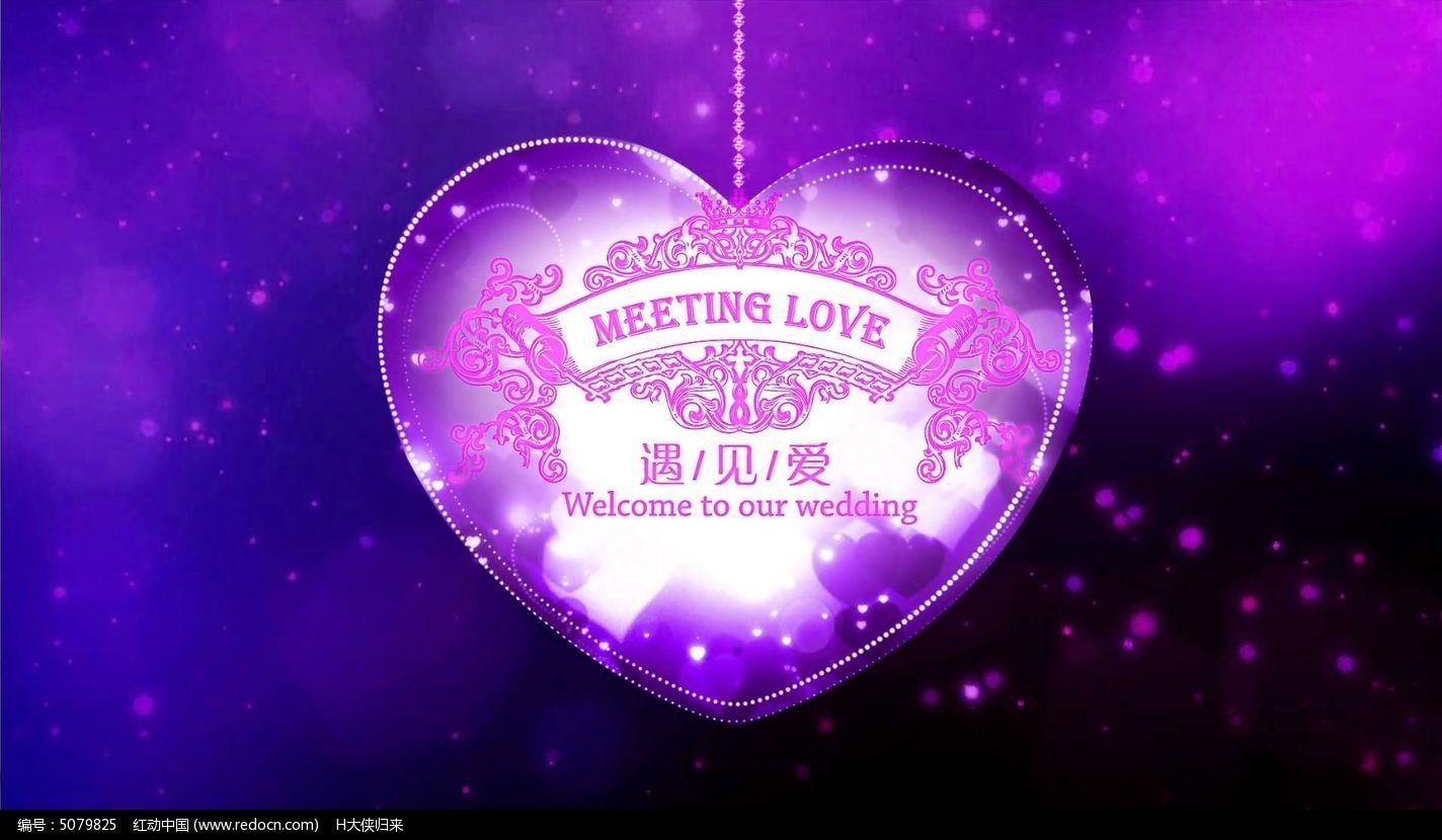 浪漫唯美爱心婚礼视频素材