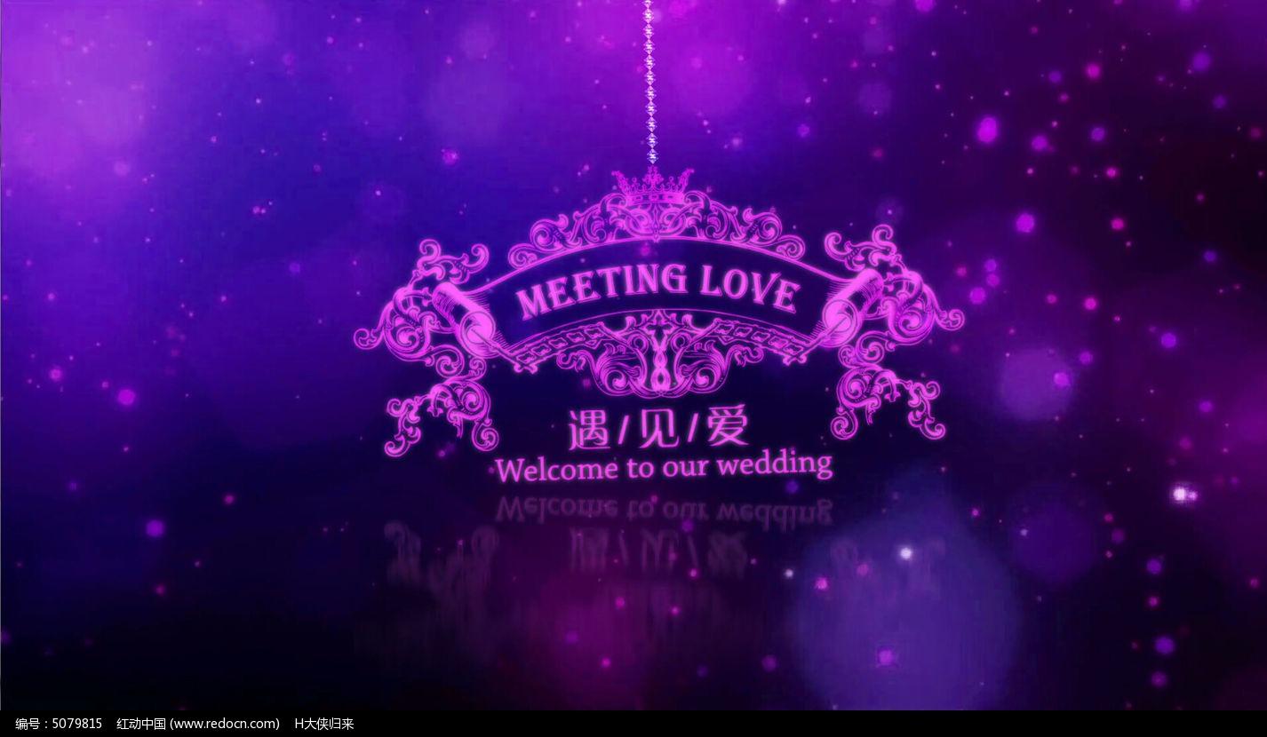视频素材/片头片尾/ae模板 婚庆视频 浪漫唯美婚礼舞台背景视频素材图片