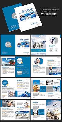 蓝色大气简洁企业画册