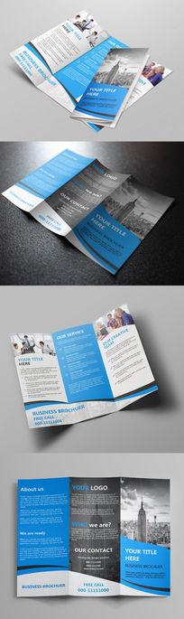 蓝色简约公司宣传折页设计
