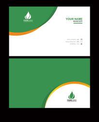 绿色创意名片设计模板下载