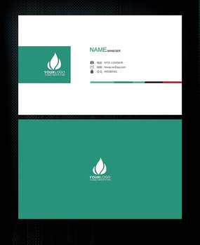 绿色简洁大气名片设计